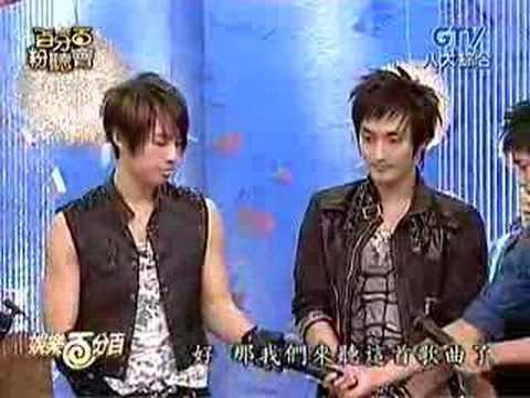 2006-06-26 娛樂百分百 Kang Ta+吳建豪 5/5
