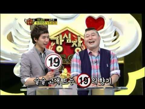 [SBS] 강심장 (20110607) 명장면