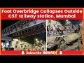 Mumbai Bridge Collapses: 5 Dead, 36 Injured as Foot Overbridge Collapses Outside CST railway station