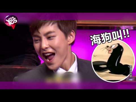 【3年前】EXO挑戰三段高音 XIUMIN海狗叫發聲引爆笑