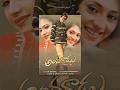Andagadu Telugu Movie | Rajendra Prasad | Damini | TeluguOne