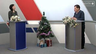 Дед Мороз и Снегурочка приглашают!