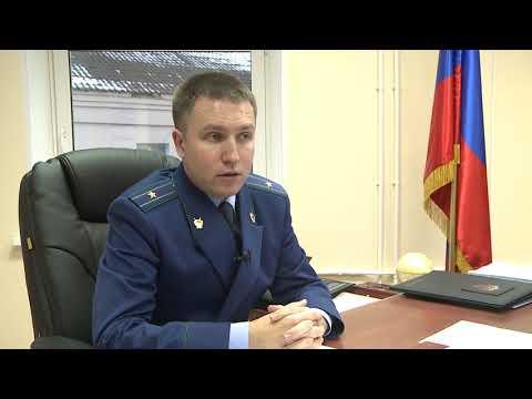 Гатчиский городской прокурор о противодействии коррупции