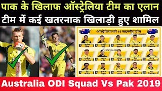 Australia 15 Members Team Squad Announce Against Pakistan 2019 | David Warner, Stive Smith