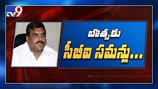 CBI Court Issues Notice to AP Minister Botsa Satyanarayana..