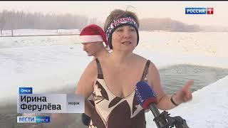 В воду при минус 46 градусах — омичи поставили очередной рекорд