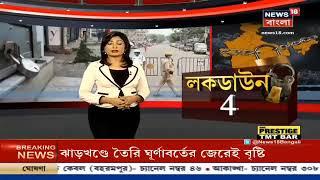 News 18 Bangla Covererage Of DurgaFest.com