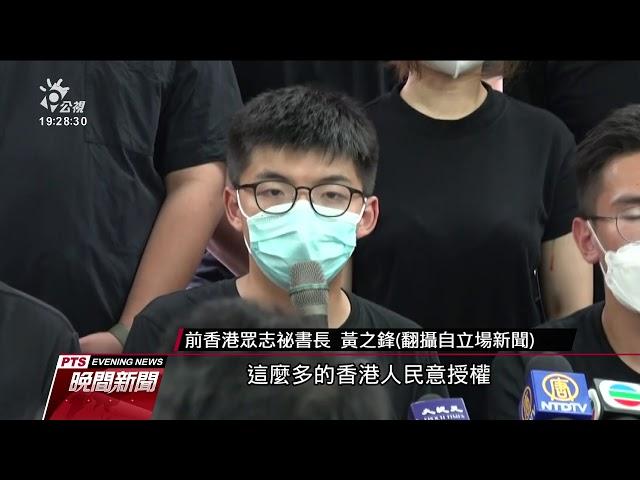 遭控非法集結 港民主黨副主席羅健熙被補