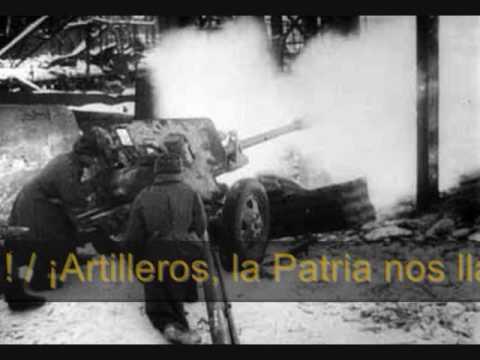 Марш сталинской артиллерии  - Marcha de la Artillería de Stalin