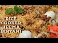 Soft Like Chicken, Cooker Mutton Kheema Biryani Recipe, Better Than Restaurant  Kheema Biryani Pulao