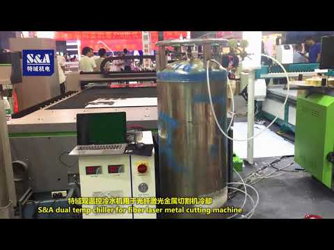 S&A laser chiller with high effective refrigeration for cooling metal laser cutting machine