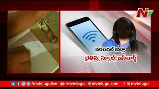 Audio call leak: Private school incharge warning teachers ..