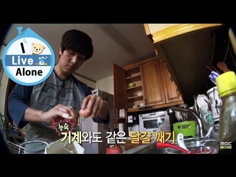 [I Live Alone] Kim Dong Wan made the fried rice 김동완, 볶음밥 뚝딱 '부지런해~' 20150403
