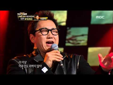 The One - The flight, 더원 - 비상, I Am a Singer2 20121125