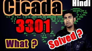 [Hindi] What is Cicada 3301 ? | Kya hai cicada 3301 ? | Internet Puzzle Exposed and Explained
