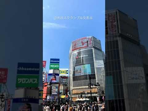 YouTube MusicのRELEASEDプレイリスト広告が渋谷のビジョンに来週14(木)まで登場🤙🤙 # Shorts #YouTubeMusic #RELEASED