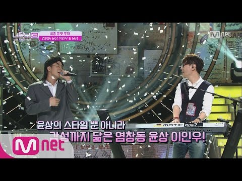 [ICanSeeYourVoice3] Back to the 90's, two Yoon Sang singing in a duet 'Shade of Parting' EP.07