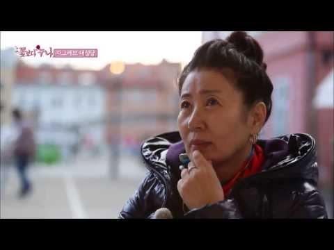 꽃보다 누나 - ep.04 : 대성당 그리고 여배우의 눈물