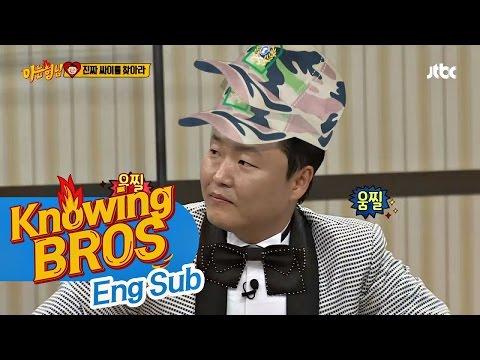 '두성교 교주' 쌈자의 정체 모를 히트곡, 챔퓌언~♩♪ (으응…?) 아는 형님(Knowing bros) 75회