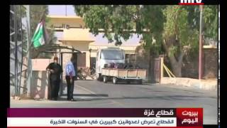 Mid Day News 17 Nov 2012 - قطاع غزة