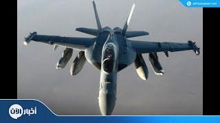 مقتل 18 فردا من داعش في قصف جوي شرق سوريا     -