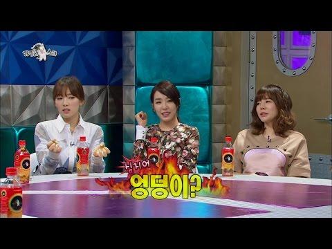 【TVPP】Sunny(SNSD) - Pervert Sunny, 써니(소녀시대) - '변태' 써니, 멤버들 깨물고 더듬는 이유는? @ Radio Star