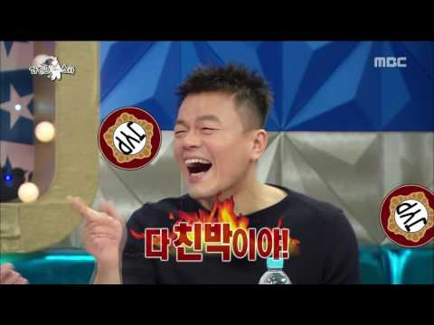 [RADIO STAR] 라디오스타 - JYP's fate is in Park Jin-young's hands? 20160511