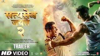 Satyameva Jayate 2 2021 Hindi Bollywood Movie Video HD