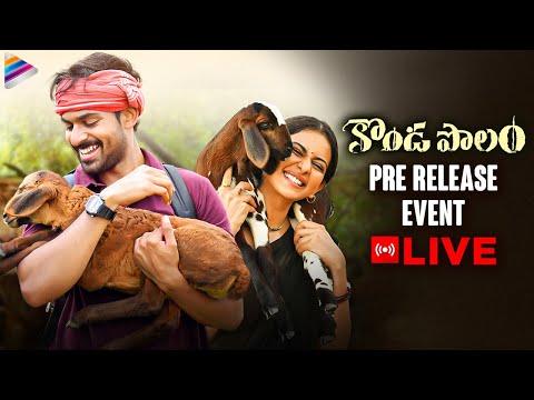 Kondapolam pre-release event LIVE- Vaishnav Tej, Rakul Preet