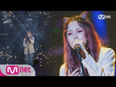 [KCON LA] Heize - Don't know you ㅣ KCON 2017 LA x M COUNTDOWN 170831 EP.539