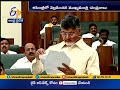 Special Focus On Villages Issues across The State, says Chandrababu