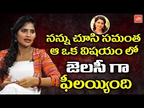 Heroine Shree Rapaka shares an incident while shooting Chaitu's Autonagar Surya