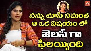 Heroine Shree Rapaka shares an incident while shooting Cha..