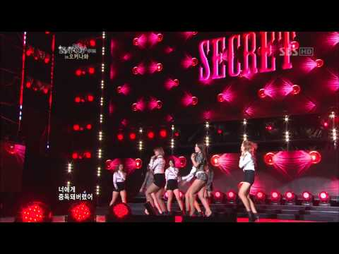 [HD/1080P] 121101 Secret - Poison @ K-POP Collection in Okinawa