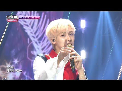 Show Champion EP.272 N.Flying - HOW R U TODAY