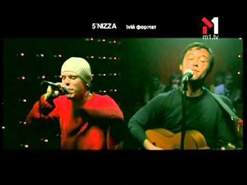 5'nizza - Сон. tvій формат (14.02.03)