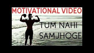 #muscleblaze tum nahi smjhoge a begginer's first video of starting workout...