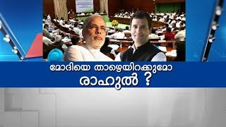 Will Rahul Be Able To Bring Down Modi? | Super Prime Time (22/07/2018) | Part 1