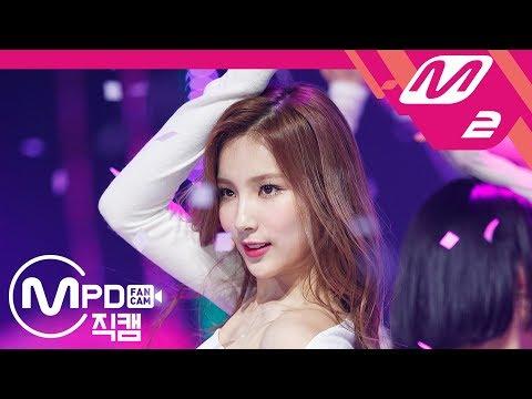 [MPD직캠] 소희 직캠 'Hurry up' (SOHEE FanCam) | @MCOUNTDOWN_2018.10.18