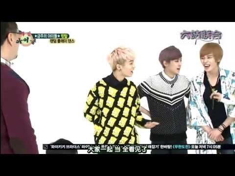 [中字] 130417 Weekly Idol TEEN TOP Miss Right 隨機舞蹈CUT