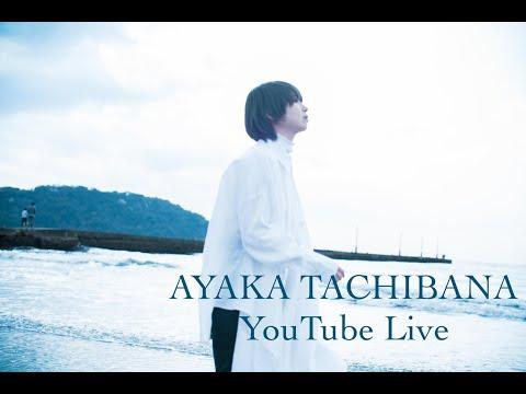 Youtube Live 2021.9.30