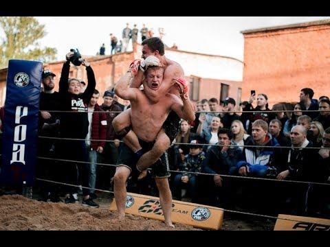 Мастер УШУ против Егеря Бойца ММА, Мега бой !!!