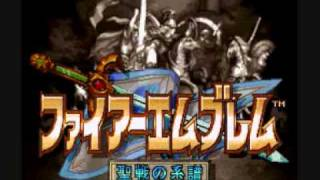 Fire Emblem Seisen no Keifu OST: 5- Prologue (Birth of the Holy Knight)