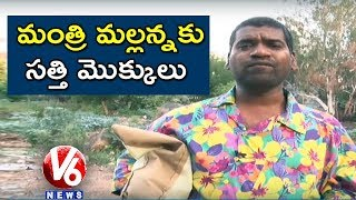 Bithiri Sathi Wants To Meet Malla Reddy..