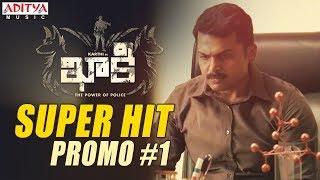 Khakee Movie Super Hit Promos(3)- Khakee Telugu Movie- Kar..