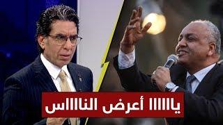 بعد تأكيد مصطفى بكري على إنفراد برنامج مصر النهاردة - محمد ...