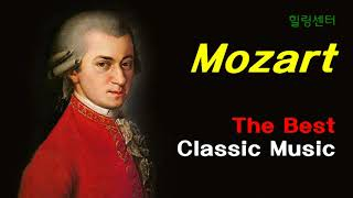The Best Relaxing Classic Music Ever By Mozart - 모짜르트 음악듣기