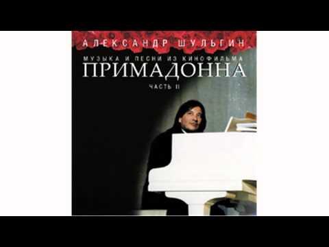 Alexander Shulgin -