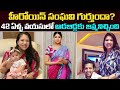 Tollwwood actress Sanghavi baby pic goes viral on social media