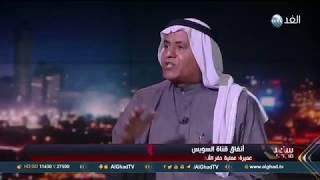 عميرة: الأنفاق الجديدة أسفل قناة السويس ستجذب الاستثمارات إلى سيناء ...